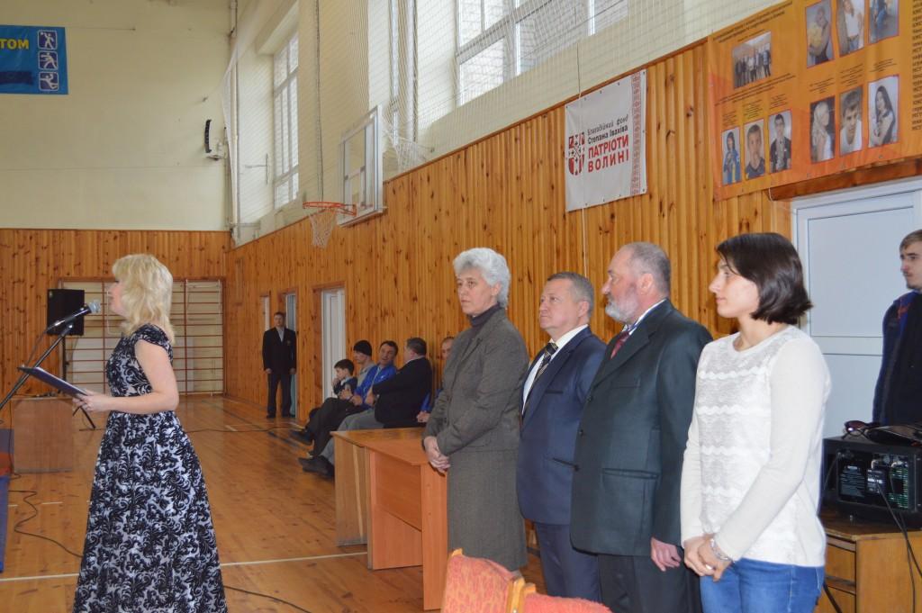 Турнір видатним тренерам та спортсменам м. Ковеля 20.03 2016